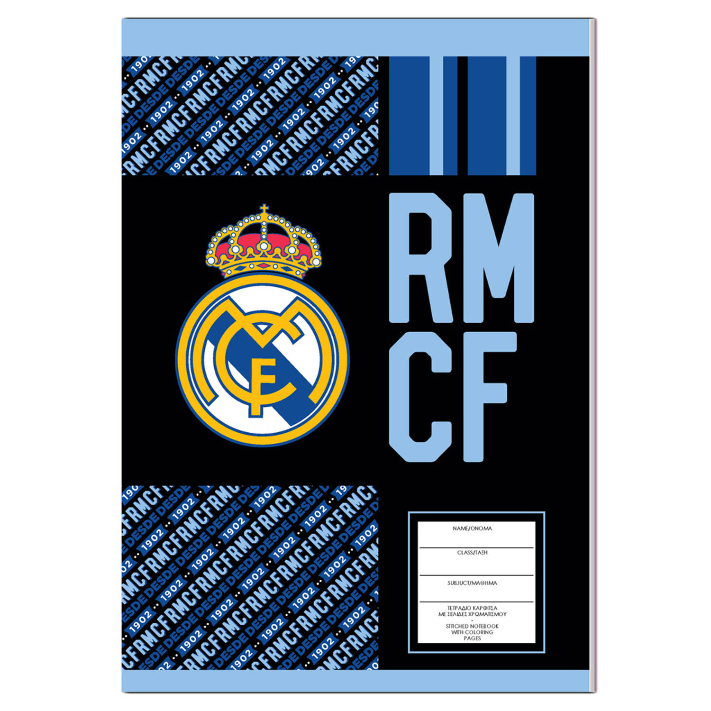 Real Madrid Schrift Junior 17 X 24 Cm Papier Zwart