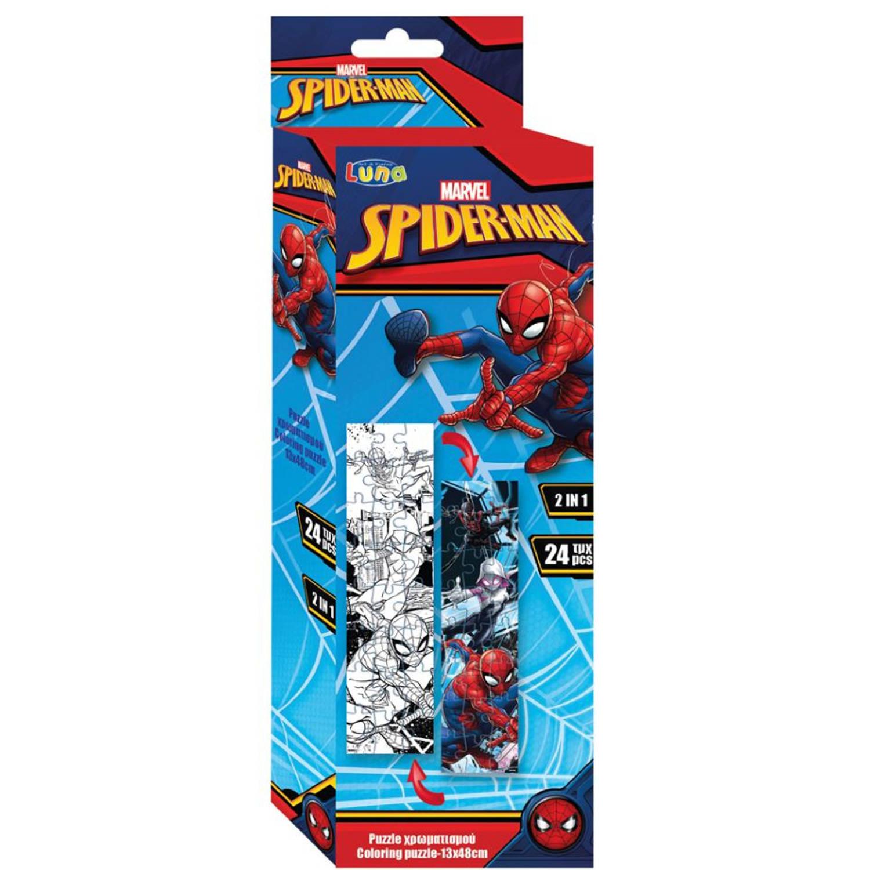Marvel Puzzel Spider-man Jongens 48 Cm Karton 24 Stukjes